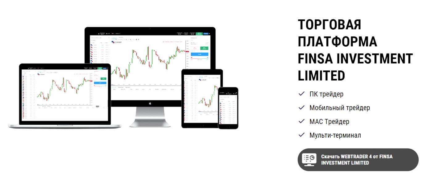 Отзывы Finsa Investment Limited – что ждет вкладчиков